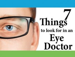looking for an eye doctor in victoria bc